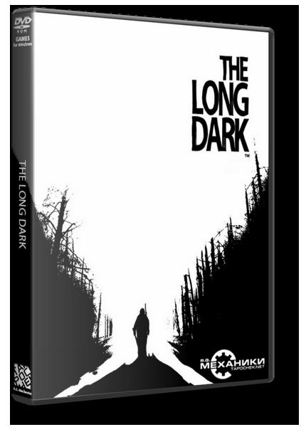 the long dark с яндекс диска