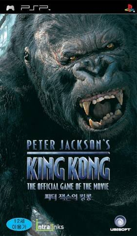 Peter Jackson's King Kong: The Official Game of the Movie (2006) | PSP