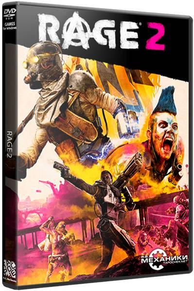 Kid Icarus: Uprising (CIA) (2012) 3DS » Скачать игры, фильмы