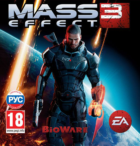 Mass Effect 3: Digital Deluxe Edition [v 1.05 + DLCs] (2012) PC | Repack от xatab